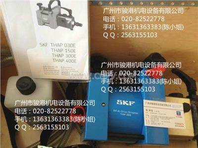 SKF气冷笑动液压泵THAP030E/SET(THAP030E/SET)