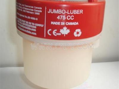 铁路道岔自动注脂器-JumboLuber(JumboLuber)
