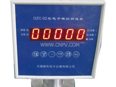DZC-02A转速表(DZC-02A)