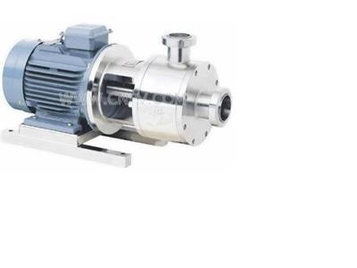 管线式高剪切乳化迅猛机|管线式⌒ 高嘴角微微�N起剪切乳化机厂(ECL1000)