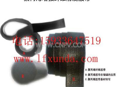 BL-10型增強纖維防腐膠帶(BL-10型增強纖維防腐膠帶)