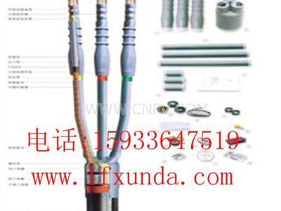 全冷縮型電纜附件 冷縮電纜終端 冷縮電纜(全冷縮型電纜附件 冷縮電纜終端 冷縮電纜)
