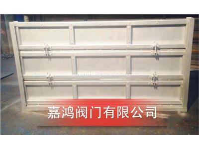 不锈钢叠梁∑阀(DLF-1)