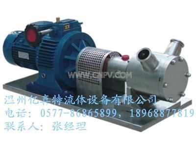 亿喜特LS-SP系列无极变速型正弦泵(LS-SP系列)