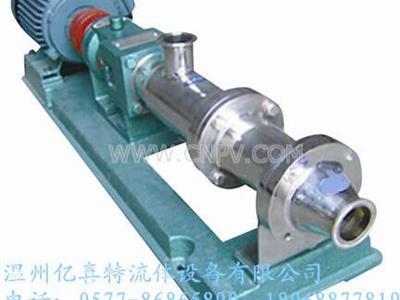 亿喜特G系列单螺杆泵(G系列)