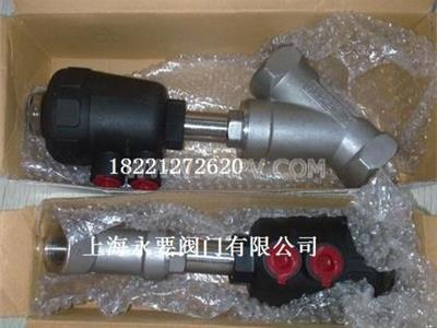 BDJ不锈钢内螺纹气动角座阀(BDJ DN10-65MM)