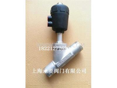 彩神APPBDJ焊接式气动角座阀(DN14-50MM)