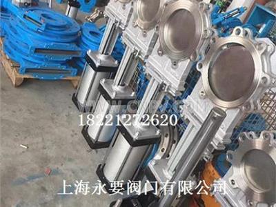 PZ673H氣動刀型閘閥(PZ673)