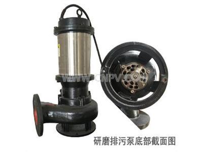 切割ぷ式排污泵(WQG)