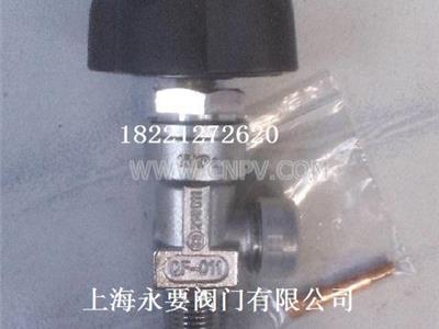 QF-011隔膜式氧氣瓶閥(QF-011)