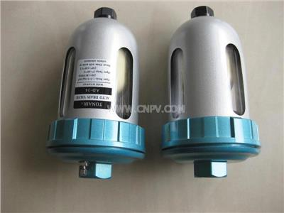空压机自生死动排水器AD-34(AD-34, AD-24,AD-24H)