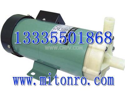 MP系列微型磁力驱动循环泵(MP系列)