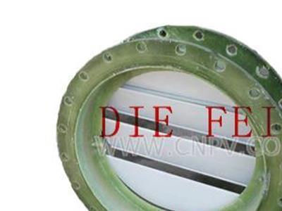 小规格玻璃钢百叶阀(D341WR-10F)