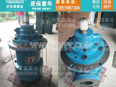 出售HSJ280-46明月热电配套螺】杆泵(HSJ280-46)
