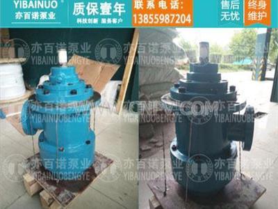 出售HSJ210-40恒光热电配套螺杆泵(HSJ210-40)