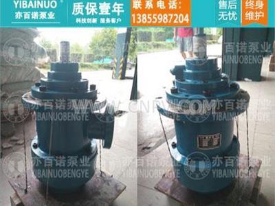 出售HSJ210-46青岛热电配�L套螺杆泵(HSJ210-46)