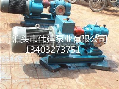 LC型罗∑ 茨油泵,沥【青输送泵」(齐全)