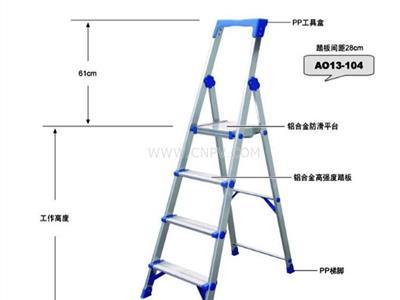 金锚姐姐时候不早了铝合金家用折叠加厚人字伸缩梯子(铝合梯子)