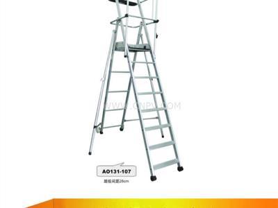 可移动♂铝合金平台梯   金锚ζ 铝合金梯(AO131-107)