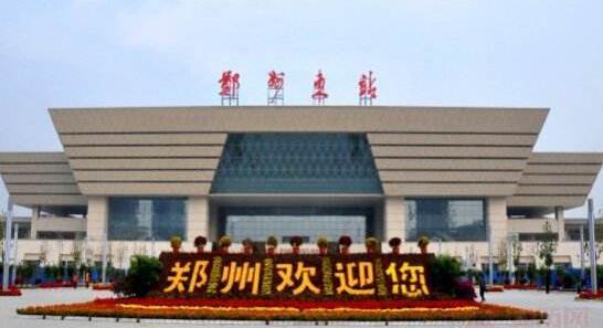 2019郑州第二�届智慧水务水表展