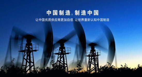 2019第四届新疆国际石�I油与化工技术装备展览会