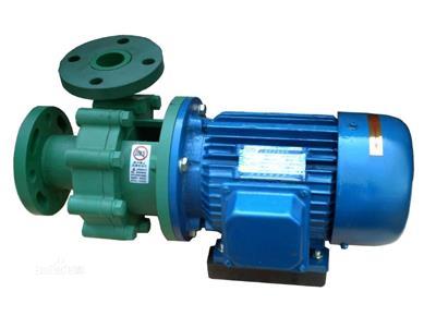 FP增强聚丙烯塑料离心泵