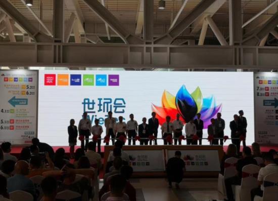 2019世环会-上海国际泵管阀展览会
