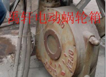 QDX3-8电动装置配套用蜗轮箱 禹轩电动蝶阀减速机