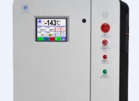 -140℃超低温冷冻机(冷阱),缩短抽真空时间超低温冷冻机,提高膜层质量超低温冷冻机