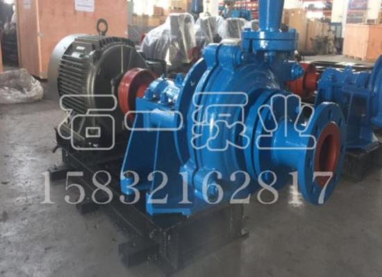 1.5/1B-AH渣漿泵 耐磨泵 雜質泵 河北渣漿泵