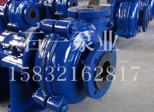 河北渣漿泵 AHR渣漿泵  襯膠泵 橡膠泵 石英砂泵