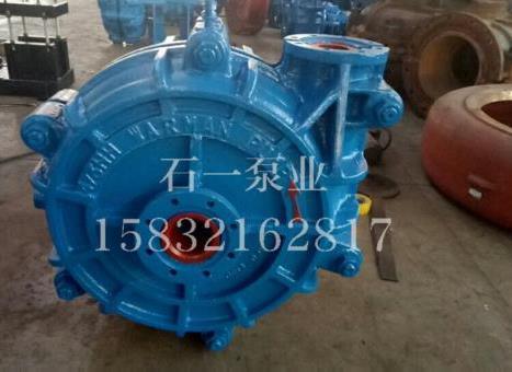 河北渣漿泵 HH高揚程渣漿泵 雜質泵 渣漿泵配件
