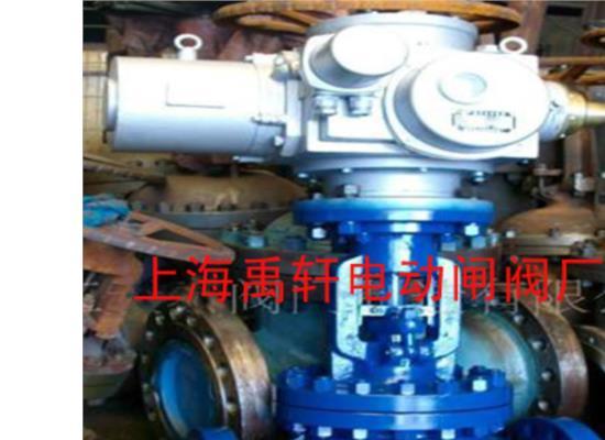 J941Y-64I DN100电动法兰截止阀,铬钼钢截止阀