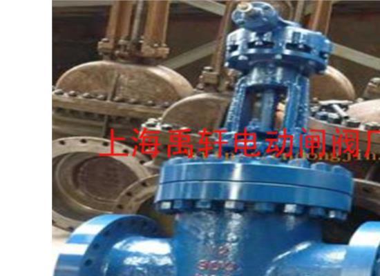 Z41Y-Z61Y美標鉻鉬鋼閘閥 DN50/80耐高溫閘閥