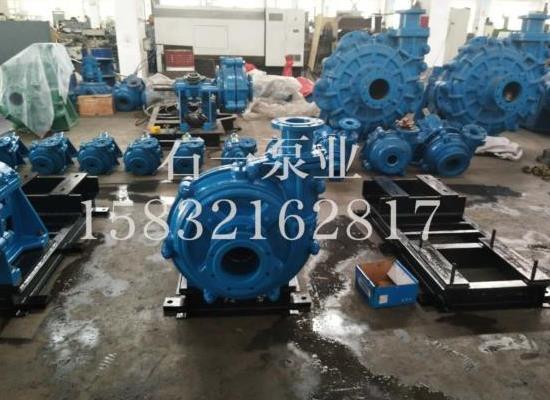 河北渣浆泵 ZJG渣浆泵 压滤机专用泵 压滤机入料泵 尾矿泵