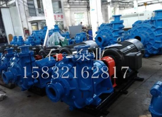 河北渣浆泵 渣浆泵 ZJ渣浆泵 杂质泵 渣浆泵价格