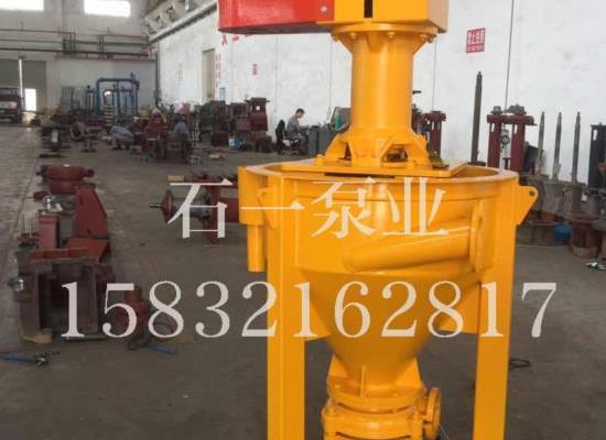 河北渣浆泵 AF泡沫泵  泡缓缓沫泵配件 渣浆泵型号