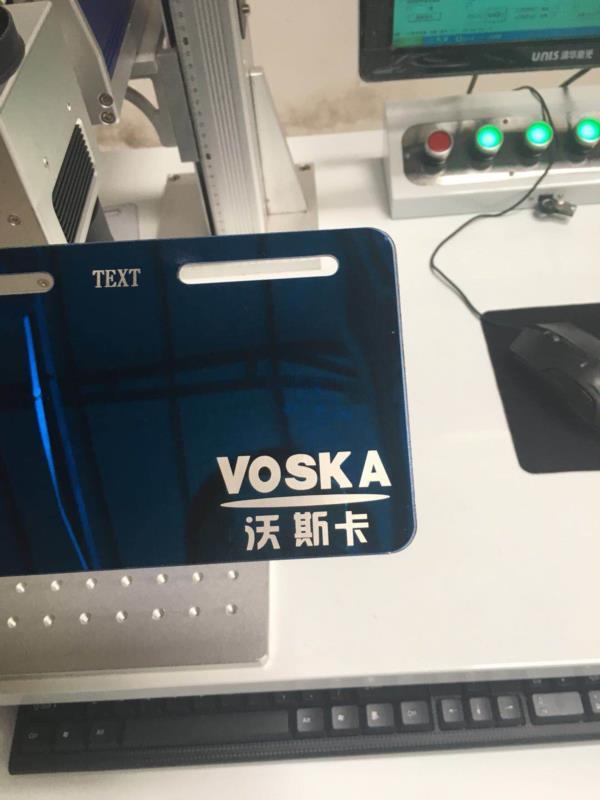 光久激光打标机编码质量有保证促销进行中江苏激光打标机领导品牌