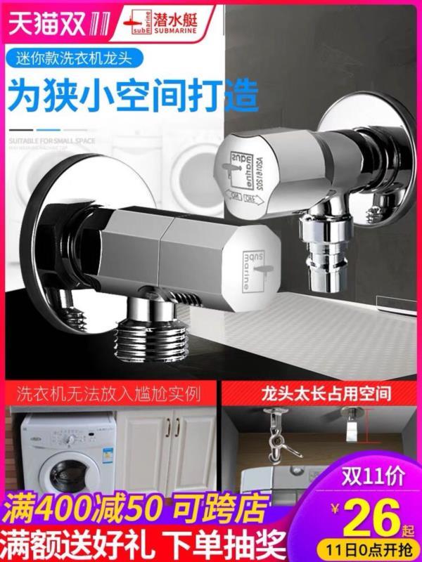 扬州高邮射阳激光打标机直销光纤及维修半导体模块