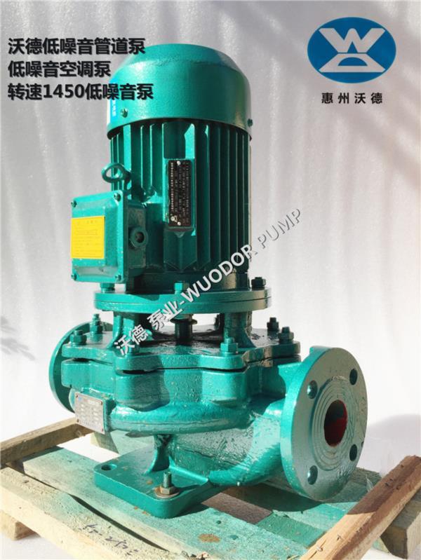 沃德品牌超静音管道泵GDD80-250低噪音泵