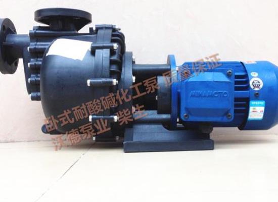 臥式化工泵YHW2200-50耐腐蝕酸堿泵