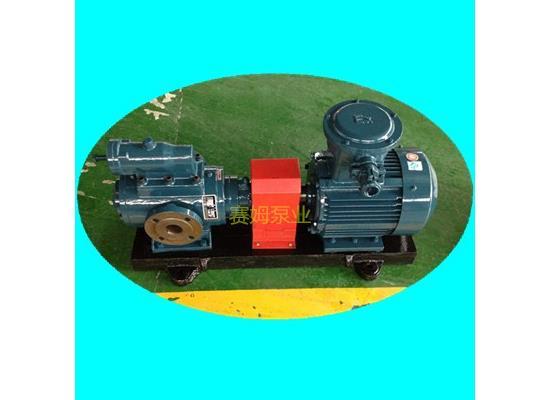 密封油泵螺杆泵SNH80R46U12.1W21