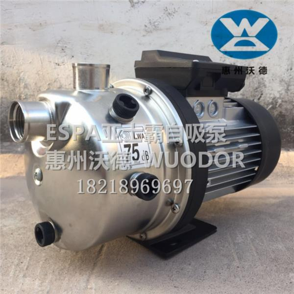 Delta 755M亚士霸高吸程泵\吸程9米水泵/西班牙进口