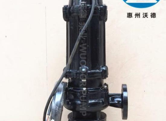 50WQ-25-15-3沃德立式無堵塞潛污泵 3kw