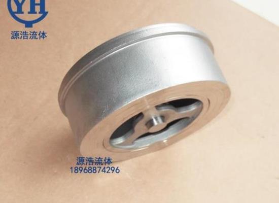 不锈钢对夹↓止回阀 水处理设备专用止回■阀