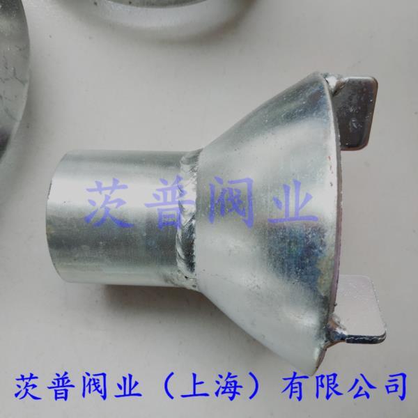 CB/T495-1995吸入口
