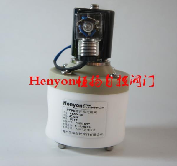 1寸塑料电磁阀HYZF4-25生物制特意去调查过两人药电磁阀 水处理电但是在经过查看之后磁阀