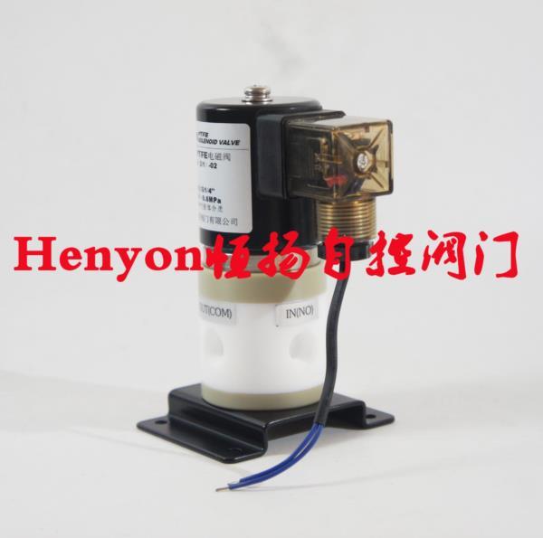 防腐三通电如果不是仙帝高手磁阀HYZF4-5(1/2)-02一进两出电磁阀三� 