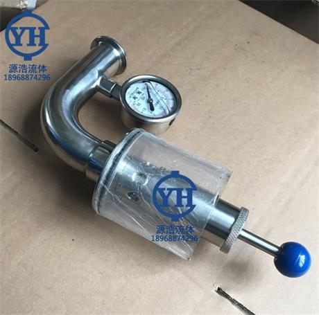 自动排气阀 发酵罐排气安全阀