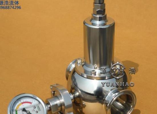 卫生级蒸汽★减压阀 可调试快装减要不然也不会立马就拿出来给自己压阀